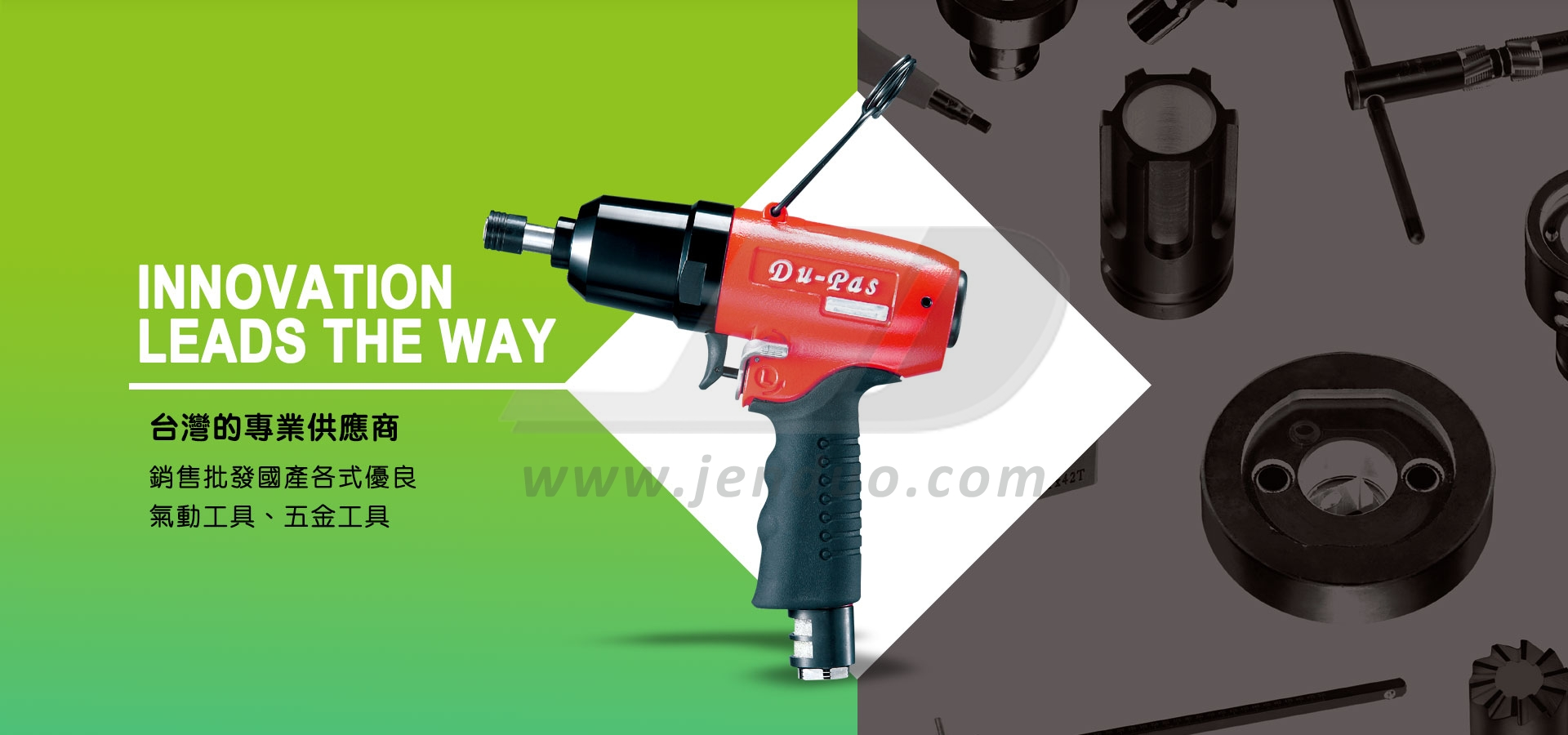 Jen Duo Trading: Selling and selling all kinds of domestic excellent pneumatic tools, hardware tools, bicycle tools